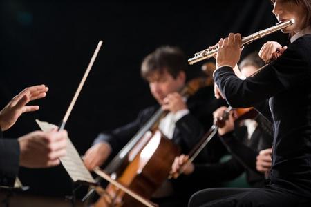 קונצרט קיץ חגיגי - בלה צ'או